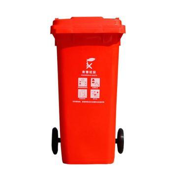 Raxwell 分类垃圾桶,240L( 红色有害垃圾)移动户外垃圾桶(可挂车) 732*590*1010mm