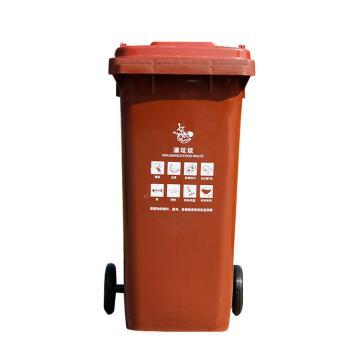 Raxwell 分类垃圾桶,240L( 咖啡色湿垃圾)移动户外垃圾桶(可挂车)732*590*1010mm