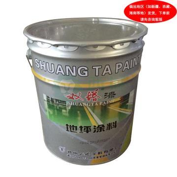双塔,环氧地坪漆,艳绿,国标色卡图号:GSB05-1426-2001G03,16kg/桶+4kg固化剂