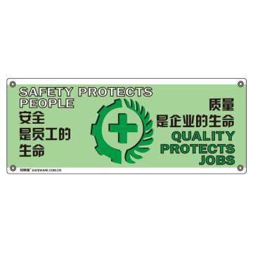 安赛瑞 安全主题横幅-安全是员工的生命 质量是企业的生命,尼龙布,100×250cm ,30212