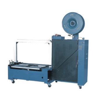 西域推荐 低床无人化打包机,弓架尺寸:800W*600H(mm),台面高度:450mm,型号:WJ-75LPB