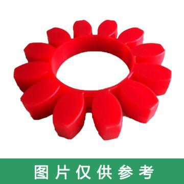 沧州天硕 GR菱形联轴器缓冲垫,红色,GR-48