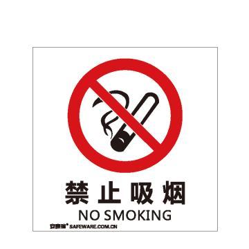 安赛瑞 自发光消防警示标签-禁止吸烟,自发光不干胶,100×100mm,20230,10片/包