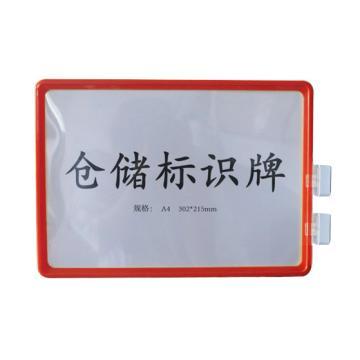 货架磁性标牌,A4,外框302×215mm,双磁座,红色