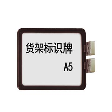 货架磁性标牌,A5,外框216×155mm,双磁座,黑色