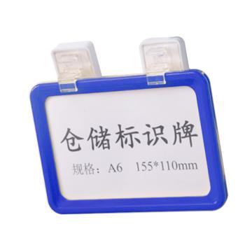 货架磁性标牌,A6,外框155×110mm,双磁座,蓝色