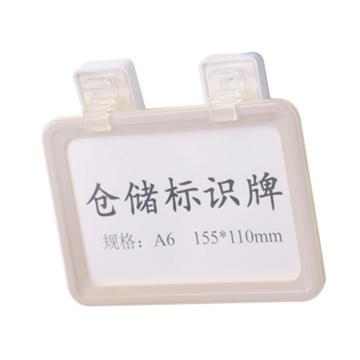 货架磁性标牌,A6,外框155×110mm,双磁座,白色