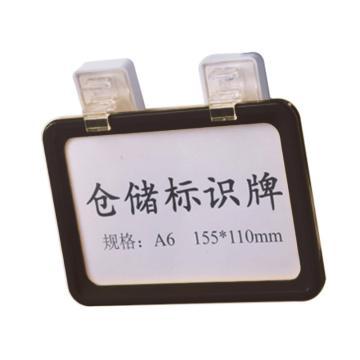 货架磁性标牌,A6,外框155×110mm,双磁座,黑色