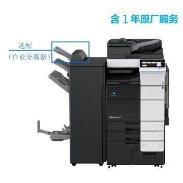 柯尼卡美能达 打印机,bizhub C759 高速75页/分钟彩色复印/打印一体机,高配含1年原厂服务