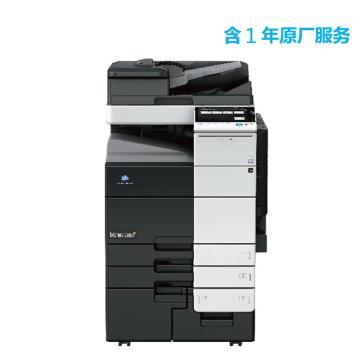 柯尼卡美能达 打印机,bizhub C759 高速75页/分钟彩色复印/打印一体机,标配含1年原厂服务