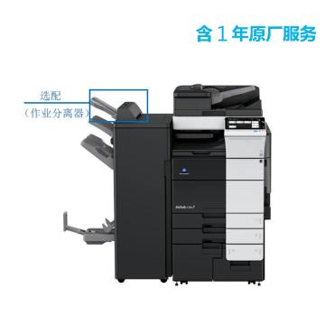 柯尼卡美能达 打印机,bizhub C659 高速65页/分钟彩色复印/打印一体机,高配含1年原厂服务