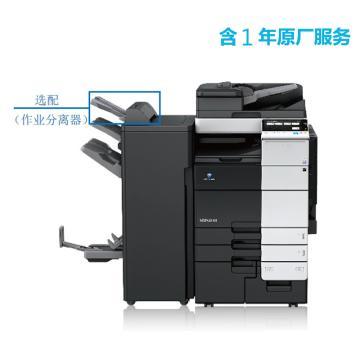 柯尼卡美能达 打印机,bizhub 758 高速75页/分钟黑白复印/打印一体机,高配含1年原厂服务