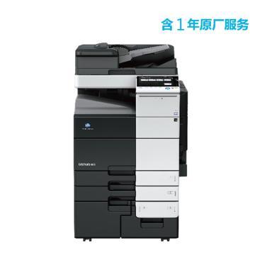 柯尼卡美能达 打印机,bizhub 758 高速75页/分钟黑白复印/打印一体机,标配含1年原厂服务