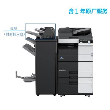 柯尼卡美能达 打印机,bizhub 658e 高速65页/分钟黑白复印/打印一体机,高配含1年原厂服务