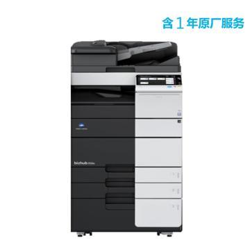 柯尼卡美能达 打印机,bizhub 658e 高速65页/分钟黑白复印/打印一体机,标配含1年原厂服务