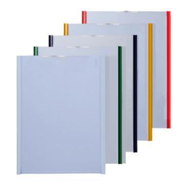 西域推荐 翻页式磁性文件袋,A4,外框319×230mm,纵向,绿色