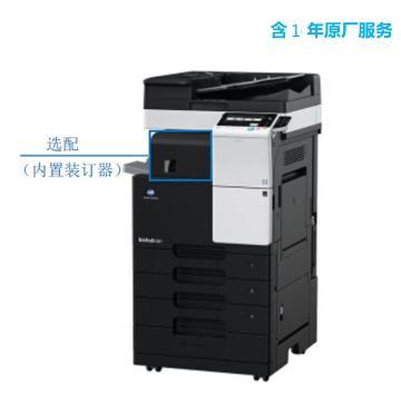 柯尼卡美能达 打印机,bizhub 367 中速36页/分钟黑白复印/打印一体机,标配含1年原厂服务