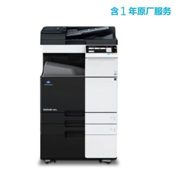 柯尼卡美能达 打印机,bizhub 308e 中速30页/分钟黑白复印/打印一体机,标配含1年原厂服务
