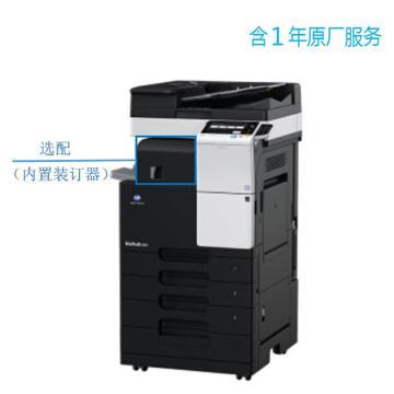 柯尼卡美能达 打印机,bizhub 287 中低速28页/分钟黑白复印/打印一体机,标配含1年原厂服务