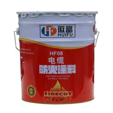徽富 電纜防火涂料,水性,CDDT-A型,18kg/桶