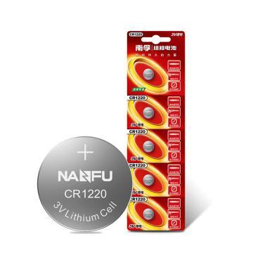 南孚(NANFU)纽扣电池,5粒装 CR1220 3V 锂电池