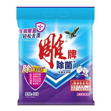 雕牌洗衣粉,508克 除菌无磷 洗衣粉,12包/箱 单位:箱(新老包装随机)