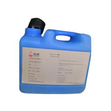 语瓶 清洗剂,(语瓶清洗机专用)/cleaner60(碱性)/6kg