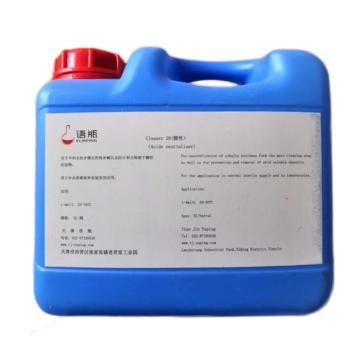 语瓶 清洗剂,(语瓶清洗机专用)/cleaner20(酸性)/5L