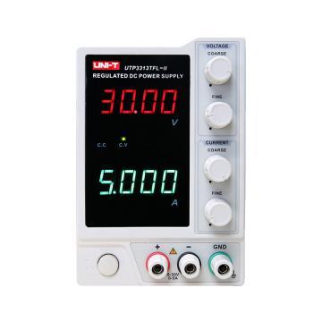 优利德/UNI-T 线性直流稳压电源,UTP3313TFL-II