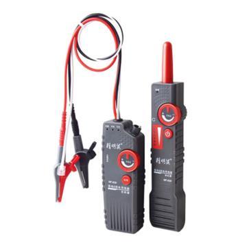 精明鼠/noyafa 无干扰地下线缆强、弱电寻线仪,NF-820