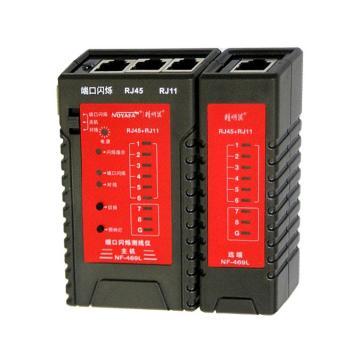 精明鼠/noyafa 端口闪烁测线仪LED,NF-469L