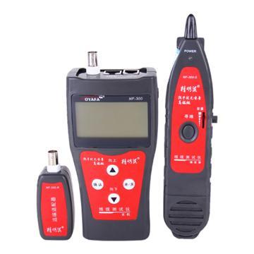 精明鼠/noyafa 视频线测试仪,NF-300