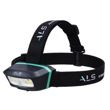 ALS LED感应头灯,HDL251R挥手感应250流明可拆卸充电式头灯,单位:个