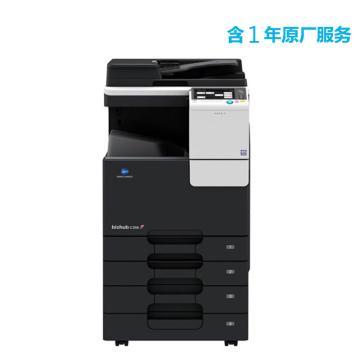 柯尼卡美能达 打印机,bizhub C266 中低速26页/分钟彩色复印/打印/扫描一体机 标配含1年原厂服务