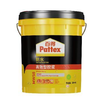 百得 防水高效型胶浆,MW58,18公斤/桶