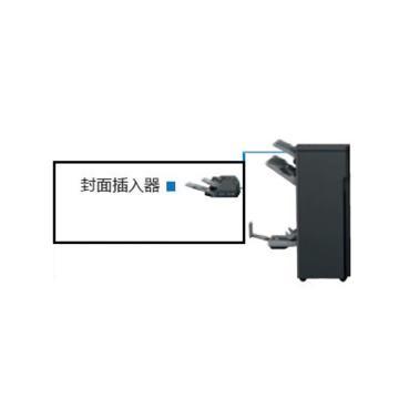 柯尼卡美能达 封面插入器,添加封面/内页,不能与作业分离器同时安装