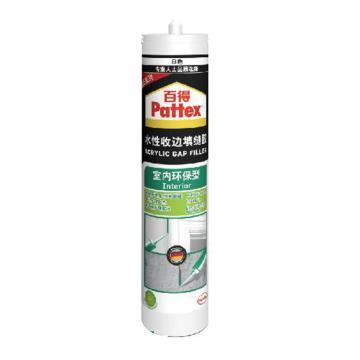 百得 星匠系列收边胶-室内型,PGF-I,白色,300,ml/支