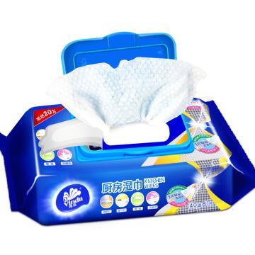 维达厨房湿巾,270mmx200mm/张 40片+8片/包 厨房湿纸巾厨具油烟机去油污卫生湿巾