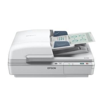 爱普生(EPSON)扫描仪,DS-7500 高速平板+馈纸式双面A4文档扫描仪