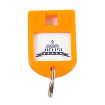 杰丽斯 钥匙挂环,橙色,087-B,8只/卡