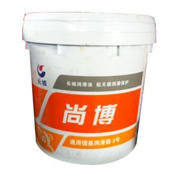 长城 极压锂基脂3#,15KG/桶