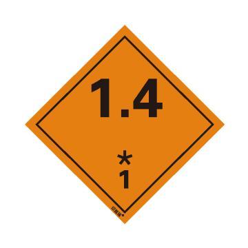 安赛瑞 危险品标识-1.4 爆炸性物质或物品 1, 高性能不干胶,100mm×100mm,32001,20张/包