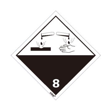安赛瑞 危险品标识-腐蚀性物质 8 , 高性能不干胶,100mm×100mm,32018,20张/包