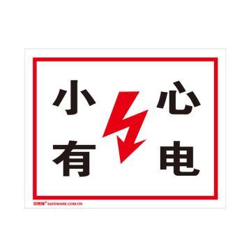 安賽瑞 國標標識-小心有電,不干膠材質,250×315mm,32401
