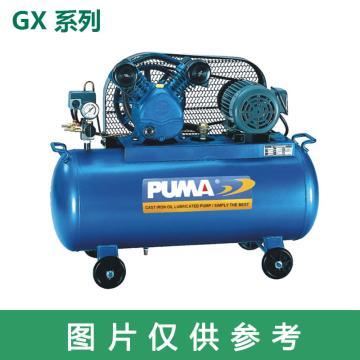 巨霸PUMA 皮带式空压机,GX50160,三相