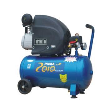 巨霸PUMA 直接传动式有油空压机,XN2025