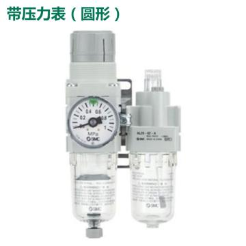 SMC 二联件,过滤减压阀+油雾器,AC30A-03CE-B