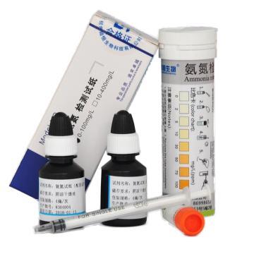 陆恒 试纸,氨氮0-100mg/l
