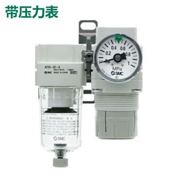 SMC 二联件,空气过滤器+减压阀,AC25B-02G-A