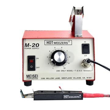 HOTWEEZERS MEISEI导线热剥器,平口型,6.3mm线径,M20-7C